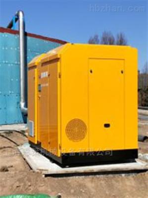 KGV-200-106熔喷行业特定螺杆风机稳定性好压力高风量足
