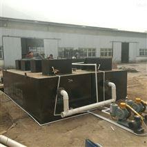 辽宁地埋式一体化污水处理设备生产厂家