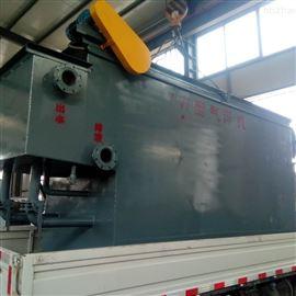 湖北大型溶气气浮装置安装设计价格