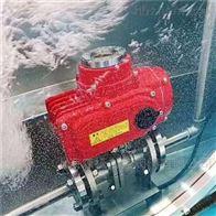 IP68 Q941FIP68级潜水型电动球阀