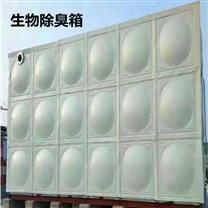 生物除臭箱 设计 生产 安装