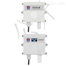 RS-CH4甲烷传感器  模拟量型