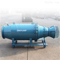 800QZB-85大口径潜水轴流泵卧式安装
