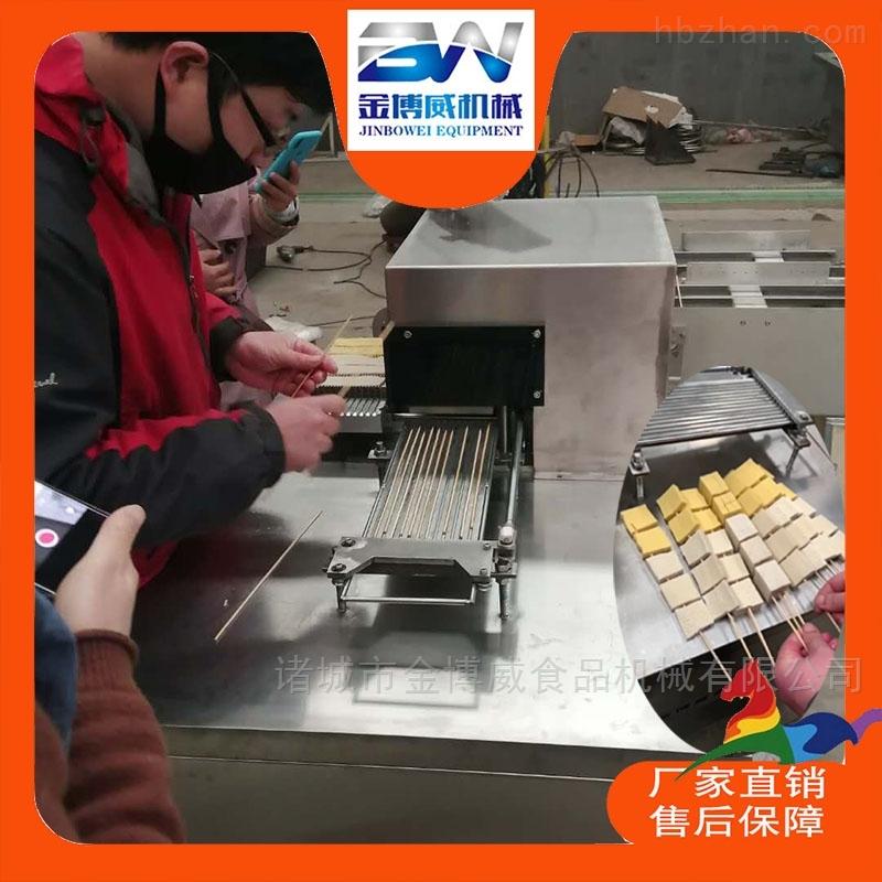 千叶豆腐成套生产设备