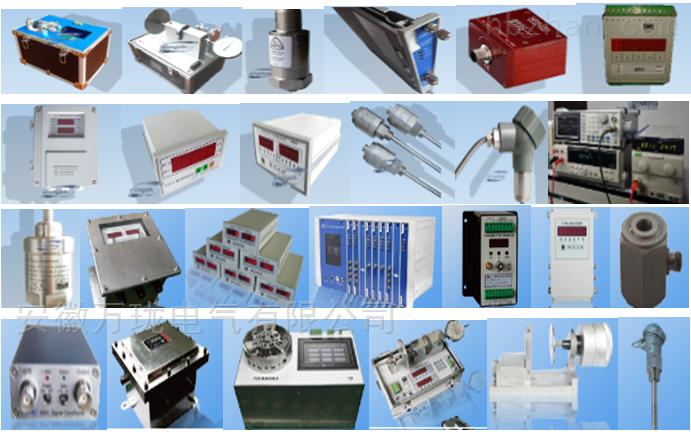 振动监视仪MY9200WEX-A02-B03-C15-D02