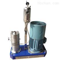 SGN纳米柴油高剪切均质机