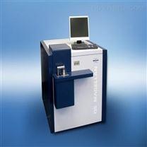 衍射光栅光谱仪