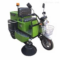 电动三轮驾驶扫地车 吸尘清扫喷水一体机