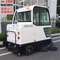 驾驶式电动扫地车、道路清扫车