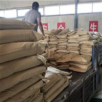 鍋爐保養劑1噸價格/報價