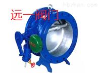 HH47X-10C/HH47X-16C蝶式缓冲止回阀HH47X-10Q/HH47X-16Q