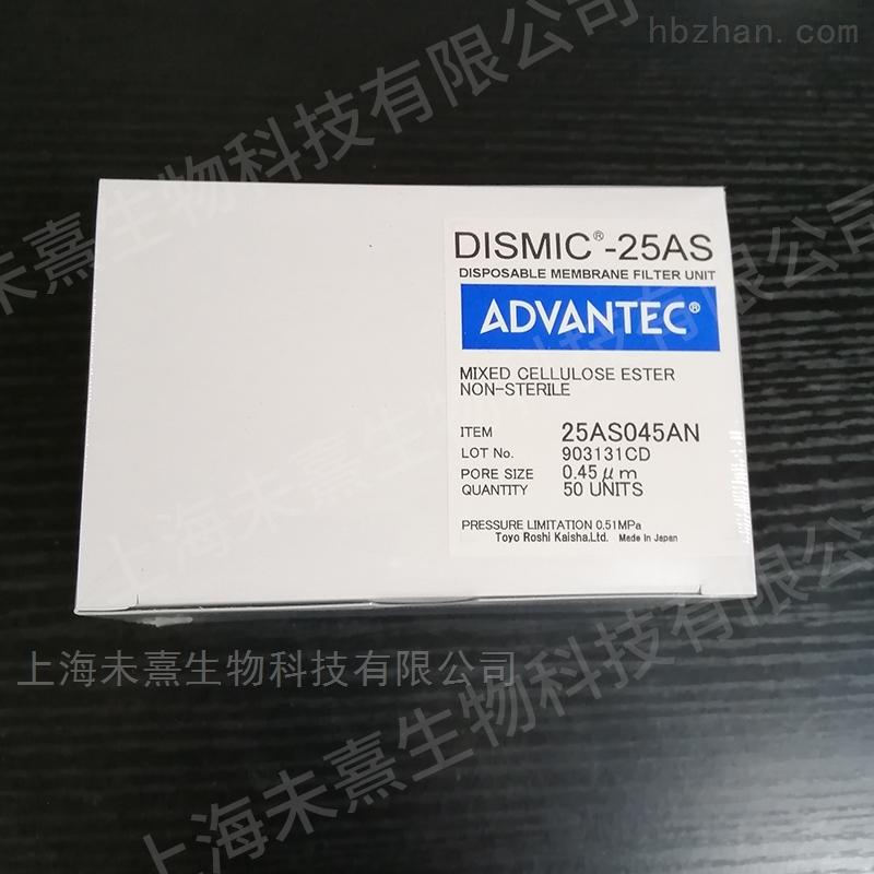 ADVANTEC孔径0.45um一次性针头过滤器