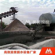 钻孔灌注桩污泥分离机厂家