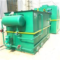 食品加工厂污水处理设备厂家