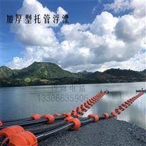清淤疏浚托管浮漂抽沙船用管道浮筒浮漂