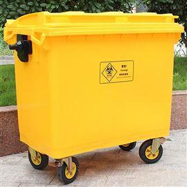 660L道真塑料垃圾桶_四轮垃圾收纳箱厂家