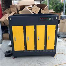 油墨印刷光氧活性炭净化器