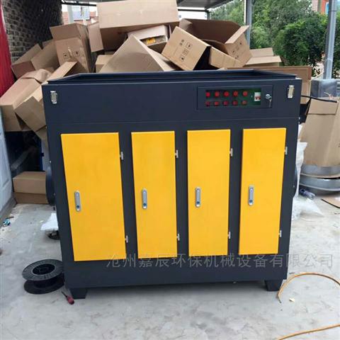 山西长治光氧净化器