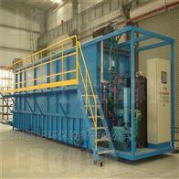 成都电镀污水处理设备价格型号定制