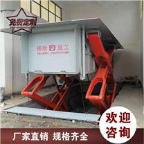 农贸市场垃圾中转设备 8方垃圾收集压缩机