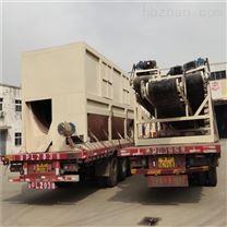 生活垃圾再利用设备 蓝基装车发货现场