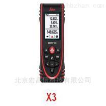 X3 手持式激光测距仪