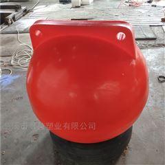 供应聚乙烯浮球 40公分浮球