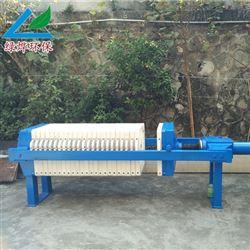 污泥污水板框压滤机