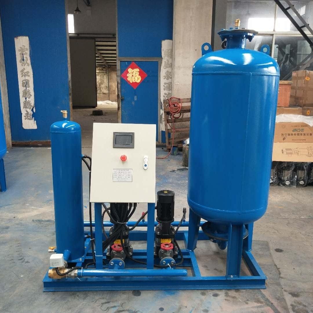 供应医院项目定压补水排气机组
