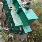 贵州一体化净水器规格型号