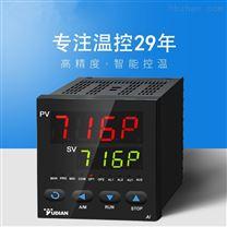 厦门宇电AI-716P程序型可调式温控器高精度