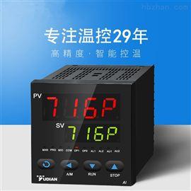 AI-716PAI-716P程序型人工智能溫控器