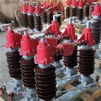 35KV高压隔离开关型号GW4-40.5