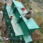 专业一体化清水装备几多钱