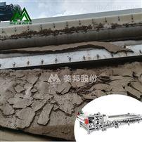 江門河道清淤處理設備