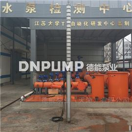 150QJR耐腐蚀耐高温不锈钢热水深井泵