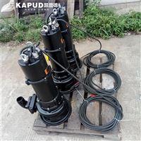 绞碎垃圾潜水铰刀切割泵MPE100-2