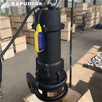 商业污染废水排放铰刀泵