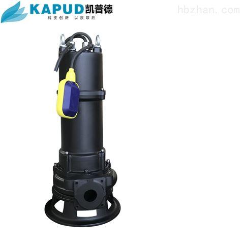 不堵塞双铰刀排污泵MPE150-2价格