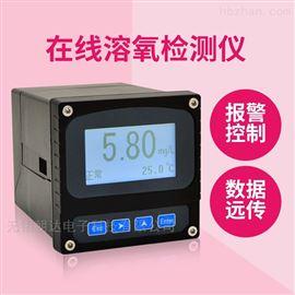 CHD-DOY2000C膜法溶氧仪 工业在线溶解氧监测仪 DO检测仪