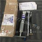 中海油品牌:CLIMAX 10516 手动注脂枪 现货