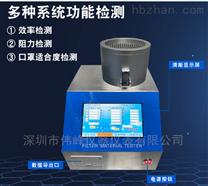 PK-L2020A便携式kou罩效率测试仪
