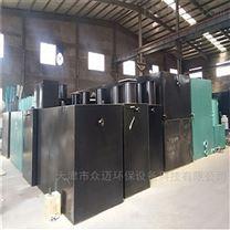 ZM淀粉廠一體化污水處理設備