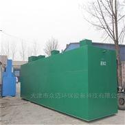 水产养殖污水处理设备2.2万