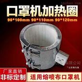 熔喷布陶瓷加热器质量保障技术参考