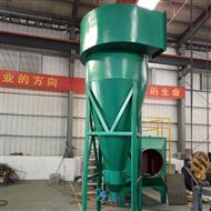 hz-110旋風除塵器 空氣凈化收塵器