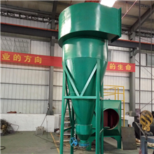 hz-1015环振供应锅炉配备旋风除尘器实力厂家