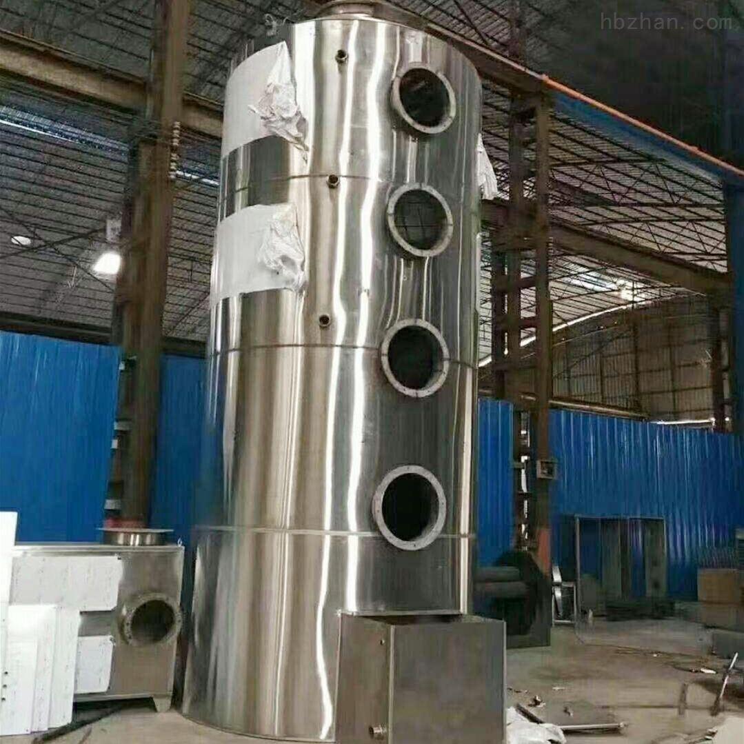 耐防腐湿式喷淋塔净化器