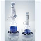 德国Hirschmann瓶口分液器1-5/2-10ml