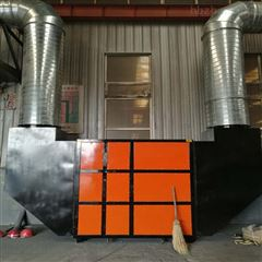 热处理油雾净化器